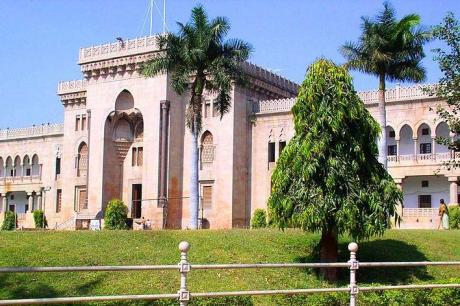 Osmania University (Wikipedia Commons CC-SA N Subbaiah) a